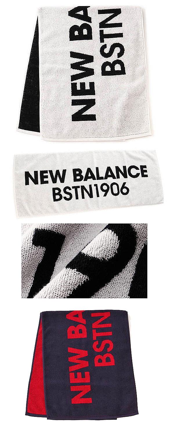 new balance pile